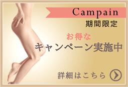 bn_camp
